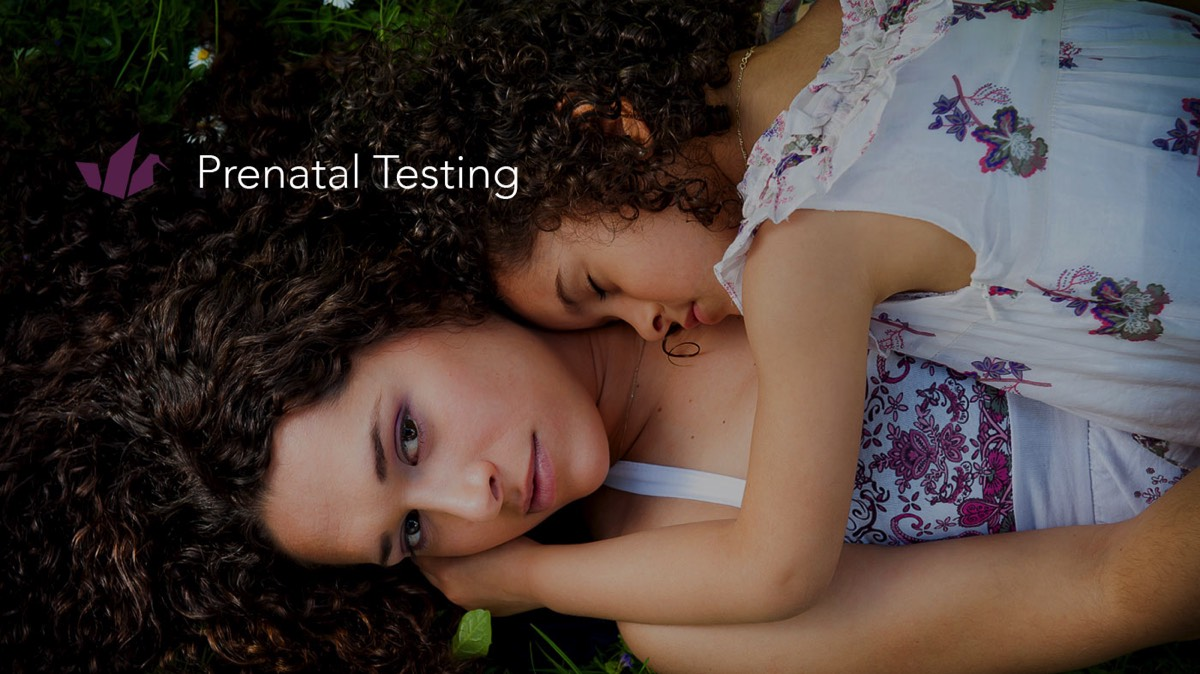 how to provide conclisive results to paternity testing